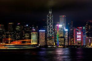 CETHA; Hong Kong; Travel